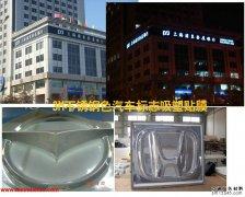 3M金属电镀膜贴膜,3M金属膜,3M不锈钢贴膜,3M金属镀铬膜,3M镜面不锈钢贴膜,3M电镀