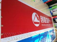 创联地产采用3M正红色贴膜制作的门头灯箱招牌