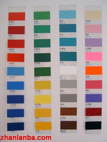 3M 2630彩色透光贴膜
