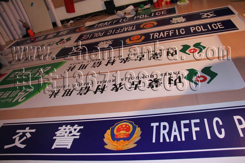 内蒙古农商银行内蒙古农村信用社3M灯箱3M喷绘布灯箱制作