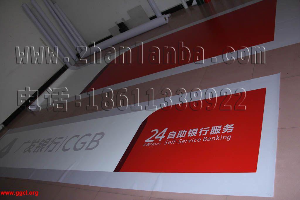 3M灯箱布贴膜制作的广发银行和汉庭酒店门头灯箱