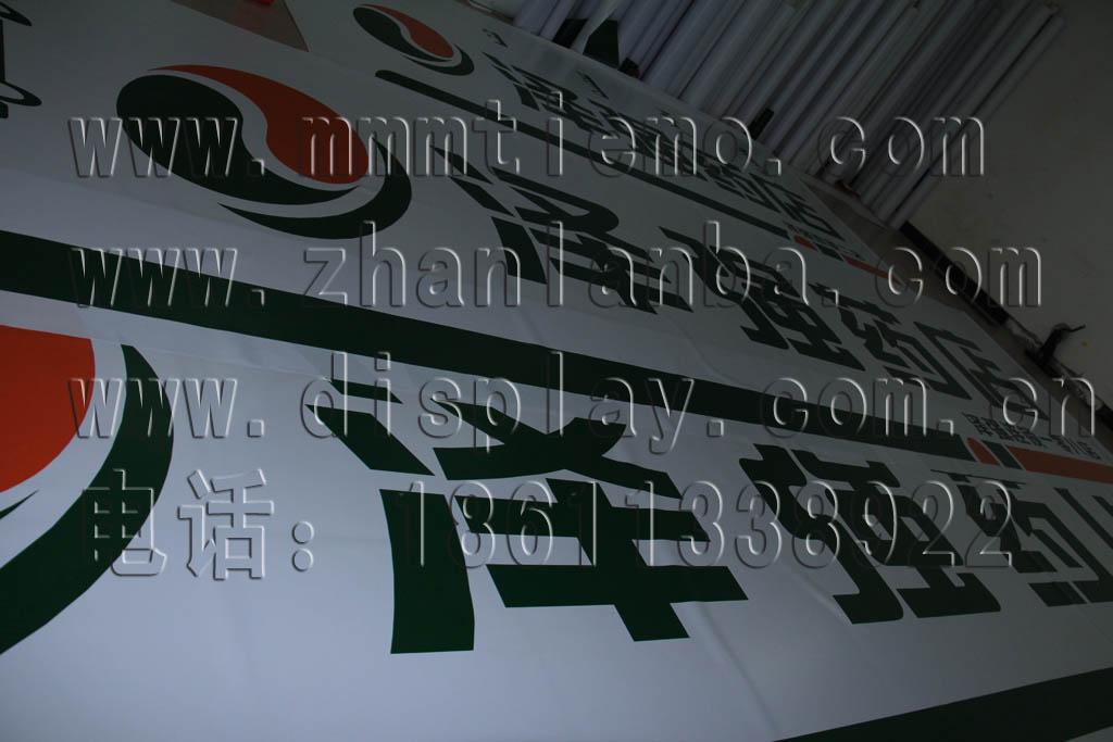 泽强药店最新款3M3630贴膜+3MPII灯箱布制作的门头